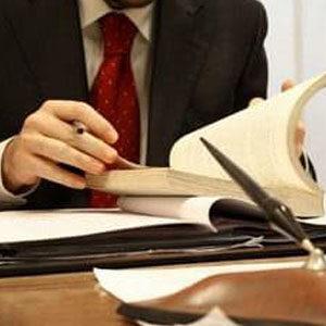 услуга адвоката Изучение материалов дела